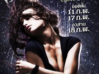 18 февраля 2012 года Pattaya's Top Coyote в клубе PLAY Party Club Паттайя Таиланд